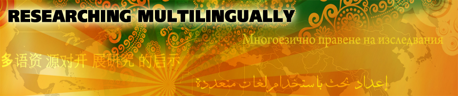 Researching Multilingually