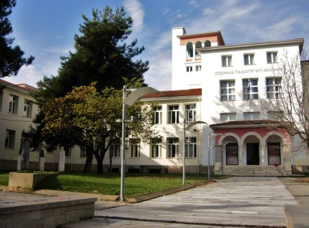 The Zosimaia Academy in Ioannina