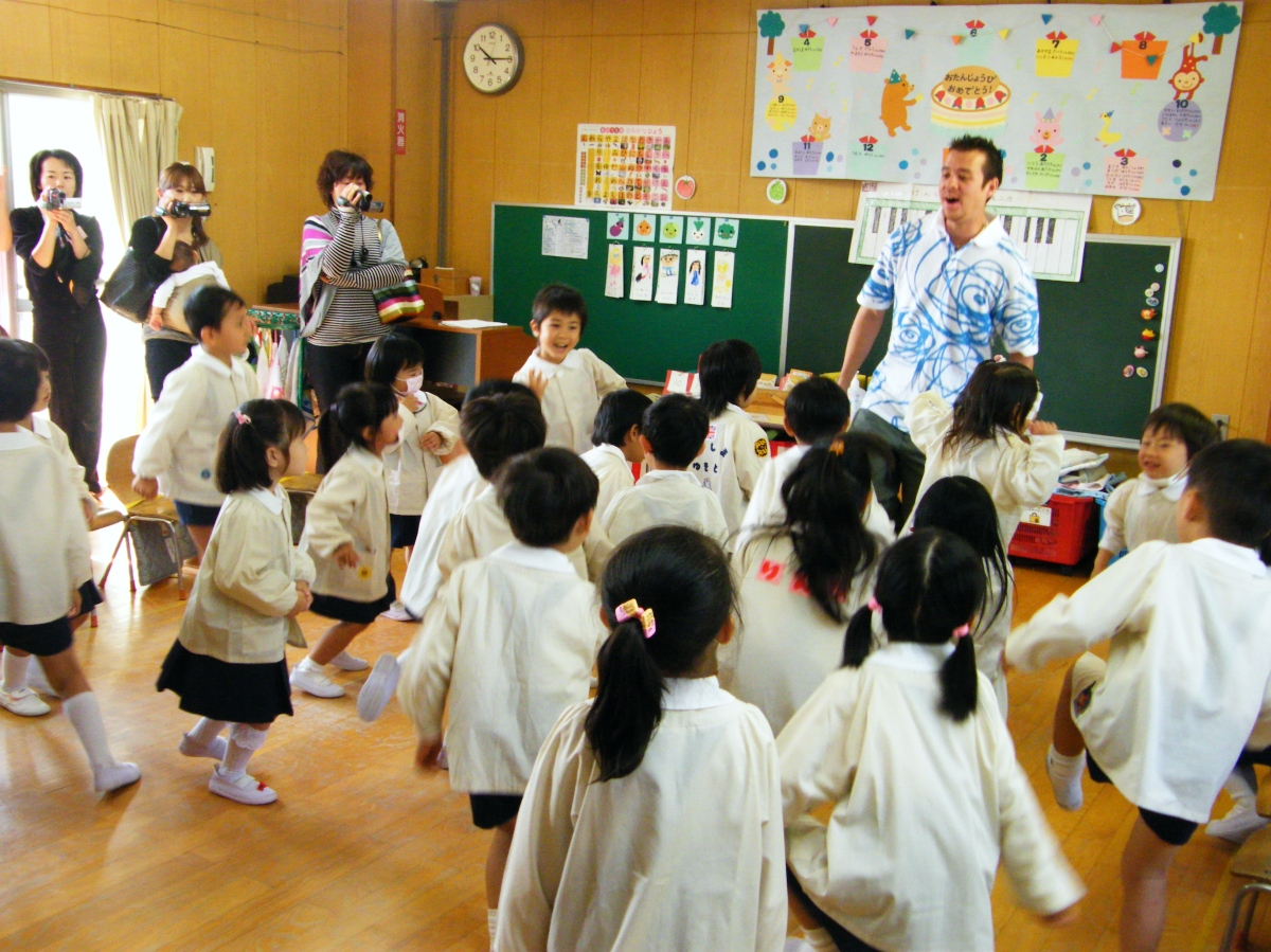 Children playing in a Kindergarten