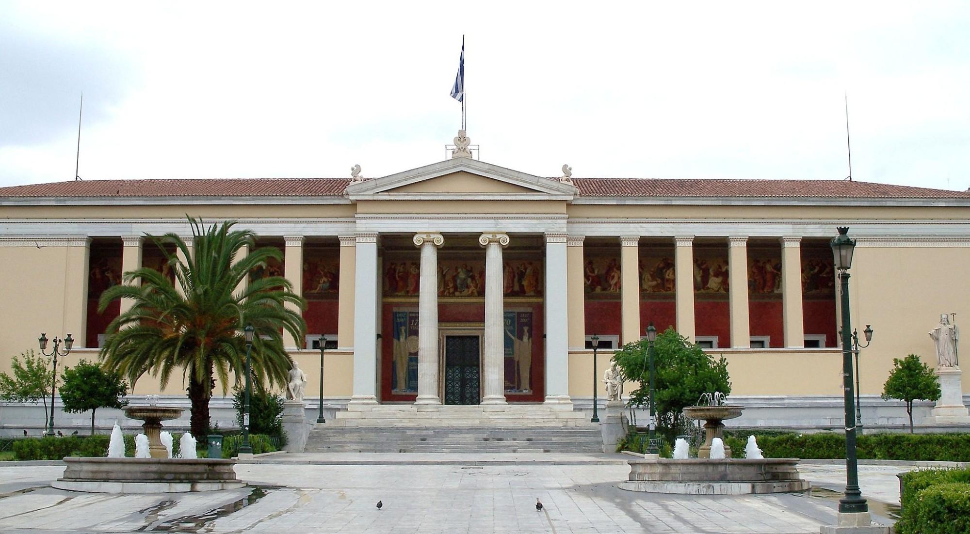 Athens University Main Building